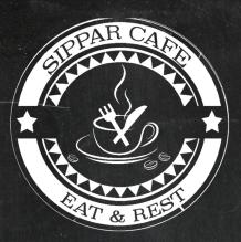 Sippar logo b&w